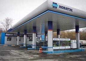 АвтоПлюс и НОВАТЭК-АЗК заключили партнерское соглашение